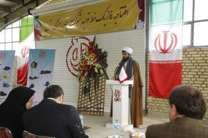 سخنرانی حجت الاسلام و المسلمین حاج آقای تاجی امام جمعه شهرستان چناران